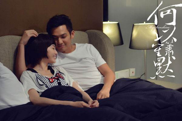 4 Chinese-language films with sweet themes make the bachelor's association