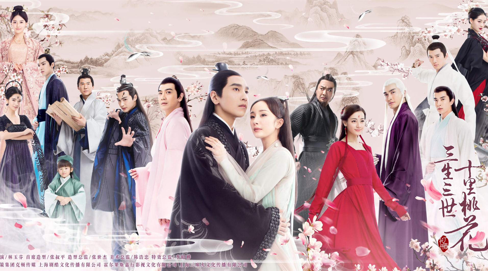 """3 years still hot, """"Three births, three worlds, and a decade of peach blossom"""" from Duong Mich surpasses Dilraba's film"""