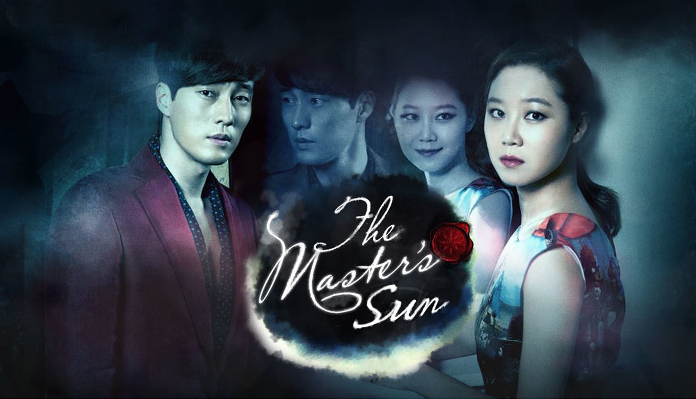 Review of the famous joo's sun movie